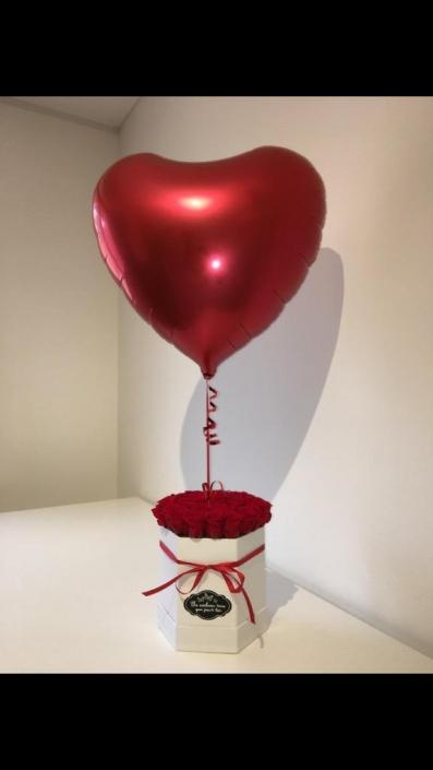 box fleurs et ballons
